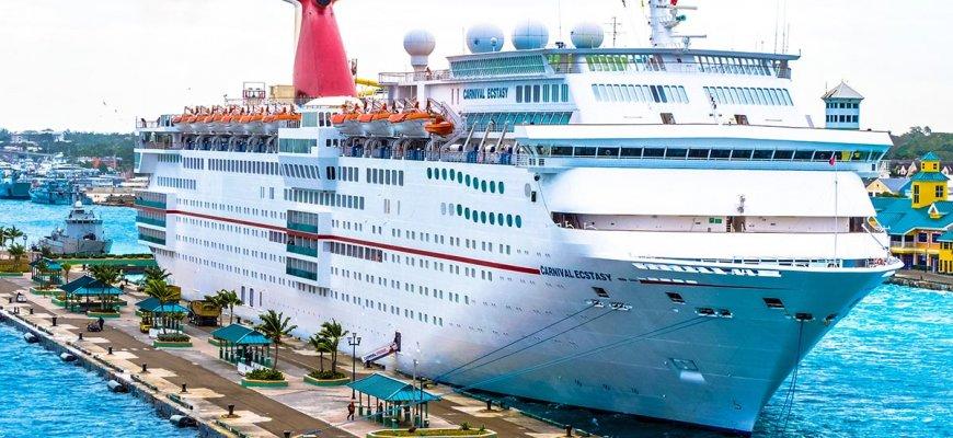 Новые вакансии от Carnival Cruise Line проводит собеседование по Skype