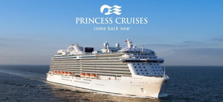12 июля состоится новое собеседование с компанией Princess Cruises
