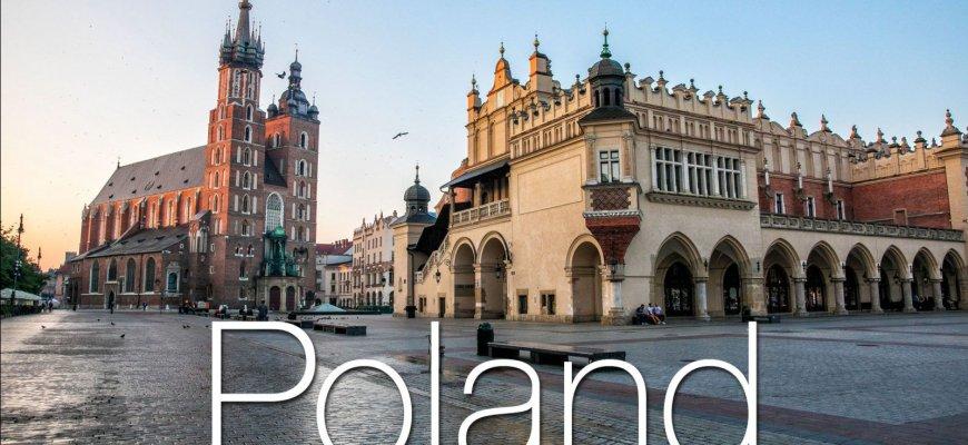Вакансии работы в Польше на июнь-июль 2020 года